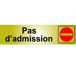 Product Name: PAS ADMISSION