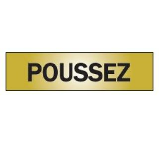 Product Name: POUSSEZ (HOR)